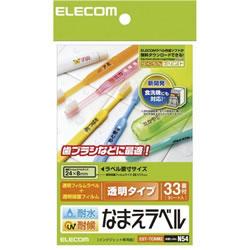 ELECOM EDT-TCNM2 耐水耐候なまえラベル
