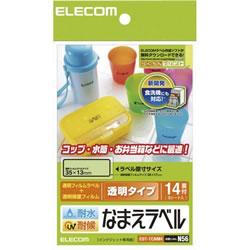ELECOM EDT-TCNM4 耐水耐候なまえラベル