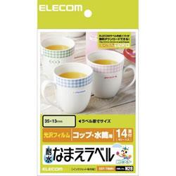 ELECOM EDT-TNM4 耐水なまえラベル