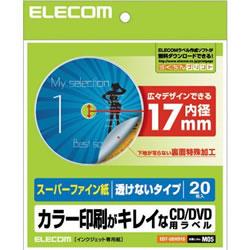 ELECOM EDT-UDVD1S DVDラベル