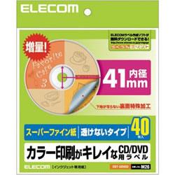 ELECOM EDT-UDVD2 CD/DVDラベル