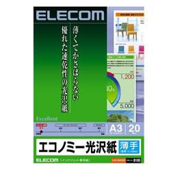 ELECOM EJK-GUA320 エコノミー光沢紙