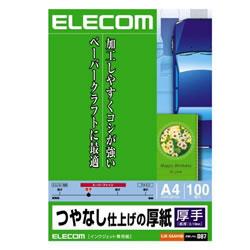 ELECOM EJK-SAA4100 つやなし仕上げの厚紙