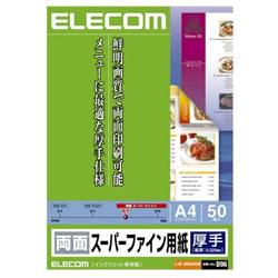ELECOM EJK-SRAA450 両面スーパーファイン用紙
