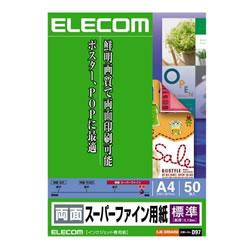 ELECOM EJK-SRHA450 両面スーパーファイン用紙