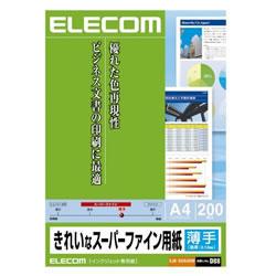ELECOM EJK-SUA4200 きれいなスーパーファイン用紙