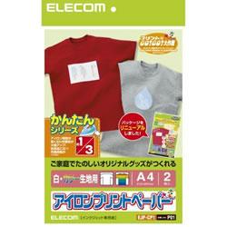 ELECOM EJP-CP1 アイロン転写紙(カラー&濃色生地用)