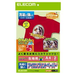 ELECOM EJP-SCP1 アイロンプリントペーパー(洗濯に強い)