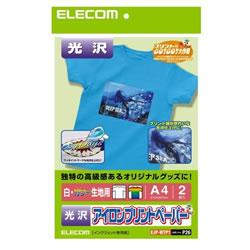 ELECOM EJP-WTP1 アイロンプリントペーパー(光沢)