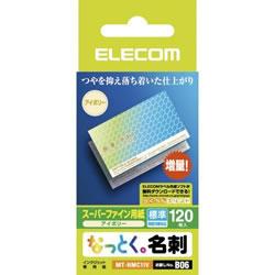 ELECOM MT-HMC2IV なっとく名刺(厚口・塗工紙・アイボリー)