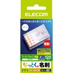 ELECOM MT-HMC2WN なっとく名刺(厚口・塗工紙・ホワイト)