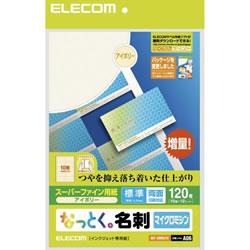 ELECOM MT-HMN2IV なっとく名刺(厚口・塗工紙・アイボリー)