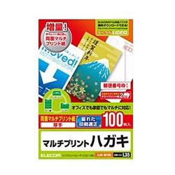 ELECOM EJH-M100 ハガキ 両面マルチプリント紙
