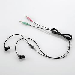 ELECOM HS-EP12BK ヘッドセット(両耳耳栓タイプ)