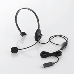 ELECOM HS-HP21UBK USBヘッドセット(片耳小型オーバーヘッドタイプ)