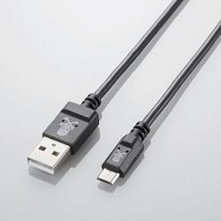 ELECOM MPA-AMBCL2U12BK 2A対応microUSBケーブル(スリムタイプ)