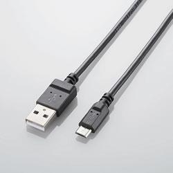 ELECOM MPA-AMBCX2U12BK 2A対応充電専用microUSBケーブル(スリムタイプ)