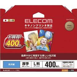 ELECOM EJK-CGNL400 キヤノンプリンタ対応光沢紙