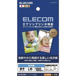 ELECOM EJK-EGNL100 エプソンプリンタ対応光沢紙