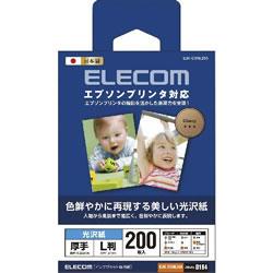ELECOM EJK-EGNL200 エプソンプリンタ対応光沢紙