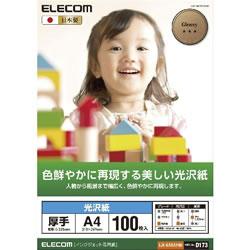 ELECOM EJK-GANA4100 光沢紙 美しい光沢紙