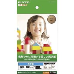 ELECOM EJK-GANKG100 光沢紙 美しい光沢紙