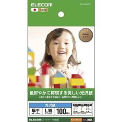 ELECOM EJK-GANL100 光沢紙 美しい光沢紙
