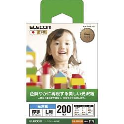 ELECOM EJK-GANL200 光沢紙 美しい光沢紙