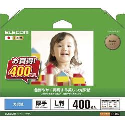 ELECOM EJK-GANL400 光沢紙 美しい光沢紙