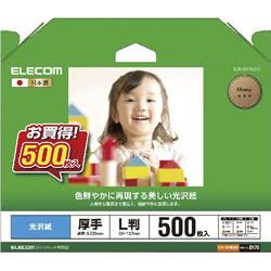 ELECOM EJK-GANL500 光沢紙 美しい光沢紙