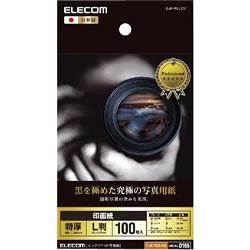 ELECOM EJK-RCL100 印画紙 黒を極めた写真用紙プロ