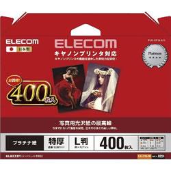 ELECOM EJK-CPNL400 キヤノン対応 光沢紙の最高峰 プラチナフォトペーパー