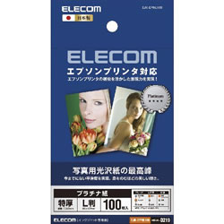ELECOM EJK-EPNL100 エプソン対応 光沢紙の最高峰 プラチナフォトペーパー