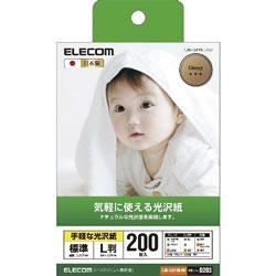 ELECOM EJK-GAYNL200 光沢紙 手軽な光沢紙