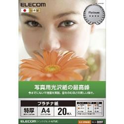 ELECOM EJK-QTNA420 光沢紙の最高峰 プラチナフォトペーパー