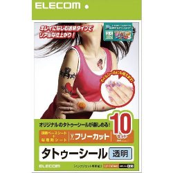 ELECOM EJP-TATA410 手作りタトゥーシール