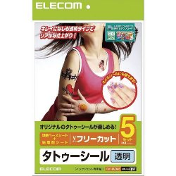 ELECOM EJP-TATA45 手作りタトゥーシール