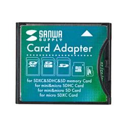 サンワサプライ ADR-SDCF2 SDXC用CF変換アダプタ