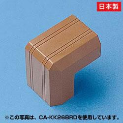サンワサプライ CA-KK17BRD ケーブルカバー(出角、ブラウン)