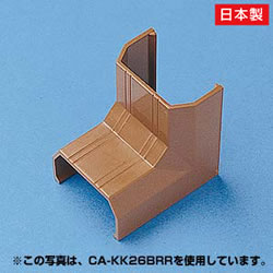 サンワサプライ CA-KK17BRR ケーブルカバー(入角、ブラウン)