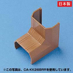 サンワサプライ CA-KK22BRR ケーブルカバー(入角、ブラウン)