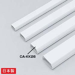 サンワサプライ CA-KK26 ケーブルカバー(角型、ホワイト)