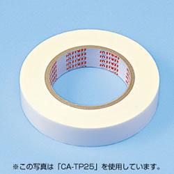 サンワサプライ CA-TP18 粘着テープ