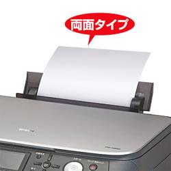 サンワサプライ CD-13W OAクリーニングペーパー(両面タイプ・2枚入)