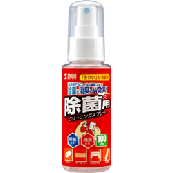 サンワサプライ CD-SP9 クリーニングスプレー(除菌用)