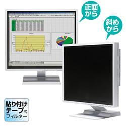 サンワサプライ CRT-PF230WT のぞき見防止フィルター(23.0型ワイド)