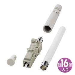 サンワサプライ HKB-LC2-16 LCコネクタ(2mm用)