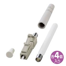 サンワサプライ HKB-LC2-4 LCコネクタ(2mm用)