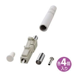 サンワサプライ HKB-LC3-4 LCコネクタ(3mm用)