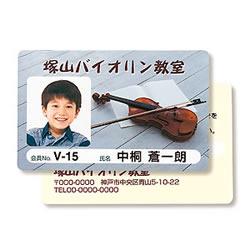 サンワサプライ JP-ID03-200 インクジェット用IDカード(穴なし)